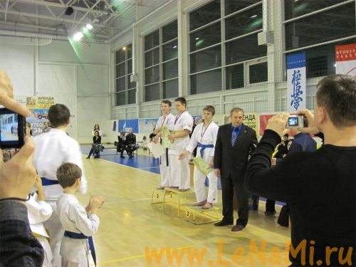 karate_14