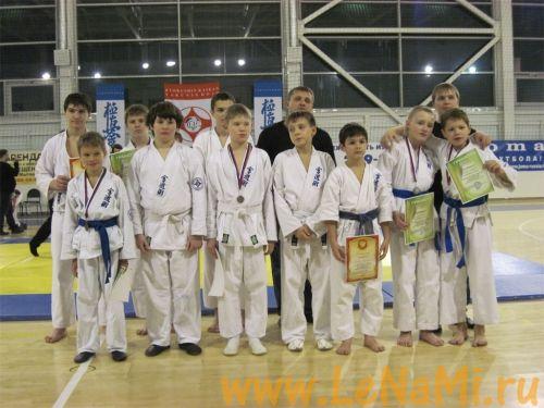 karate_18